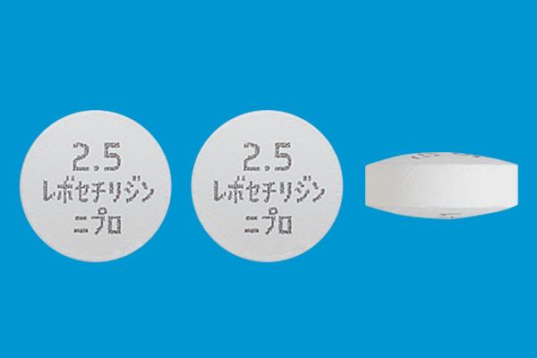 レボセチリジン レボセチリジン塩酸塩錠5mg「ニプロ」の基本情報(薬効分類・副作用・添付文書など)|日経メディカル処方薬事典