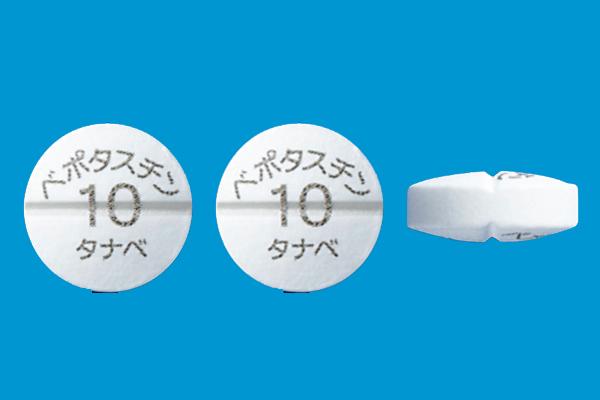 10mg タリオン 錠 タリオンの飲み合わせについて|鎮痛剤、頭痛薬、風邪薬、咳止め、胃薬などとの飲み合わせは|薬インフォ